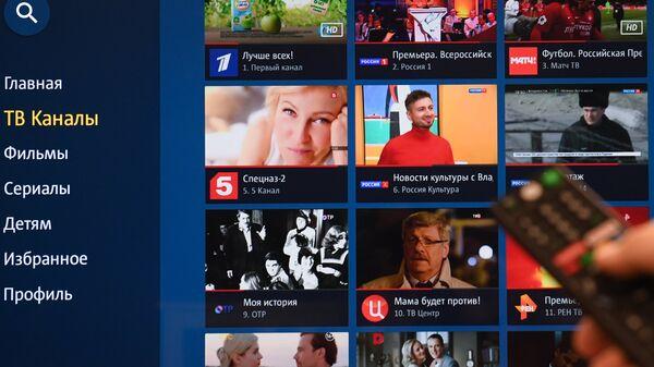 Изображение телевизионных каналов в цифровом формате на экране монитора
