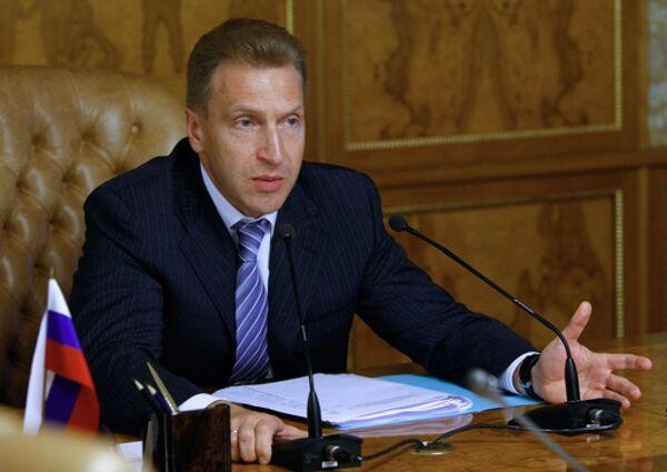 Шувалов объяснил украинцам, почему они платят за газ больше белорусов