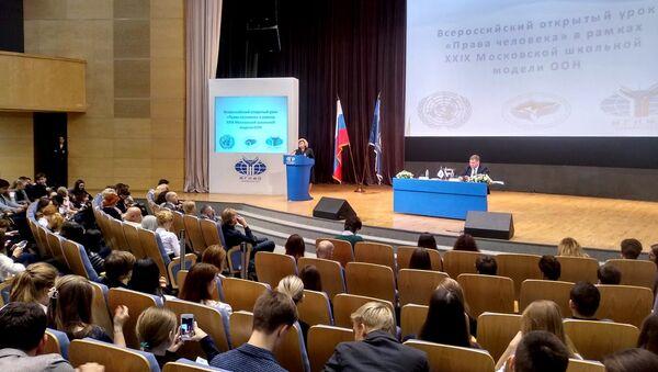 Татьяна Москалькова открыла всероссийский урок Права человека в Москве