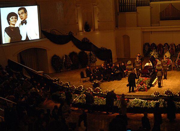 Церемония прощания с Муслимом Магомаевым в Концертном зале Чайковского