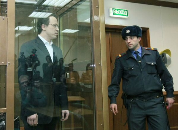 Алексей Френкель - обвиняемый по делу об убийстве Андрея Козлова