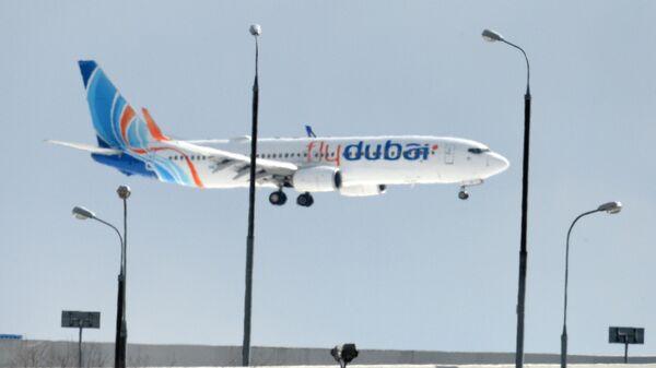 Самолет Boeing 737 авиакомпании FlyDubai. Архивное фото