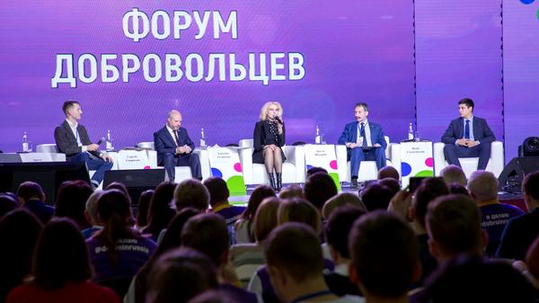На форуме добровольцев представили план развития волонтерства до 2024 года
