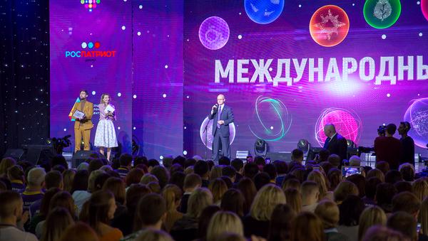 В Москве открылся Международный форум добровольцев