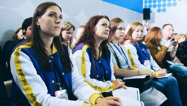 Перспективы событийного волонтерства обсудили на форуме добровольцев