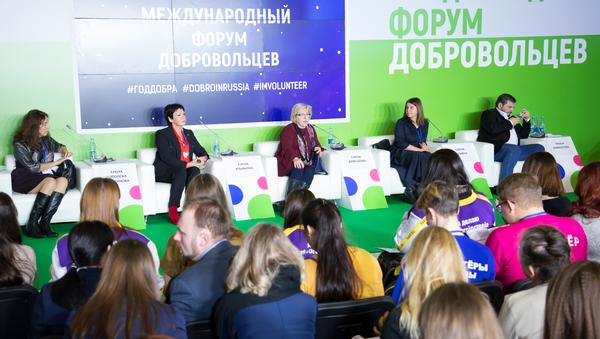 На форуме добровольцев эксперты обсудили проблемы освещения социальных проектов в СМИ