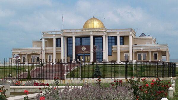 Здание администрации Президента в Магасе