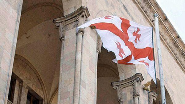 Дом правительства Грузии