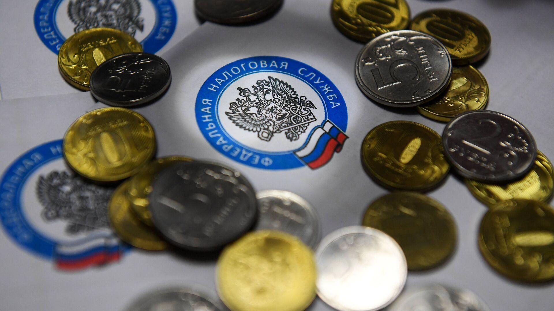 Монеты России и конверты с логотипом ФНС РФ - РИА Новости, 1920, 21.05.2021