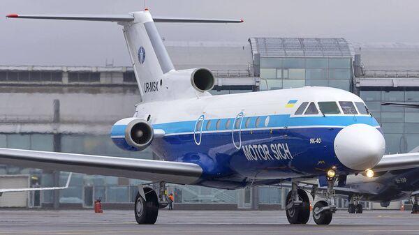 Самолет авиакомпании Мотор-Сич Як-40  в международном аэропорту Киев