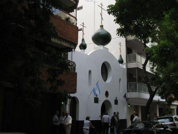 Благовещенский собор Московского патриархата в Буэнос-Айресе