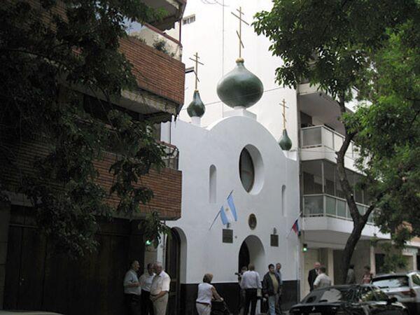 Литургия в Благовещенском соборе РПЦ в Буэнос-Айресе