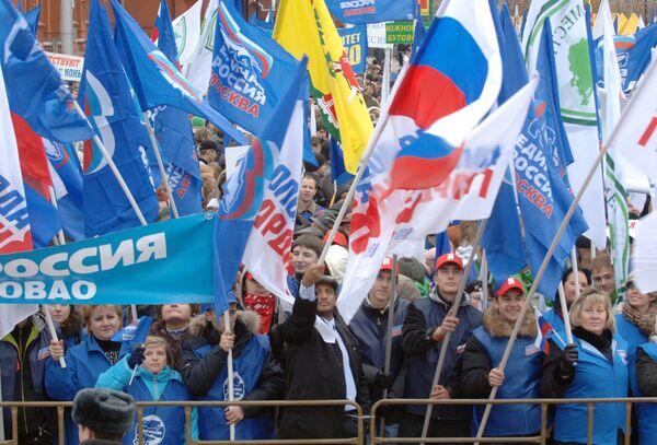 Руководство Единой России рекомендовало продвигать молодежь на выборы