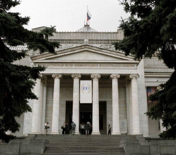 Здание Государственного музея изобразительных искусств имени Пушкина