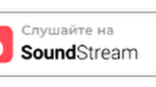 Подкасты - SoundStream