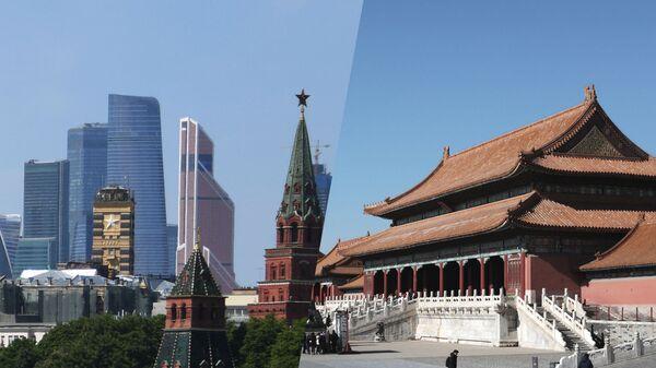 Россия-Китай: Главное