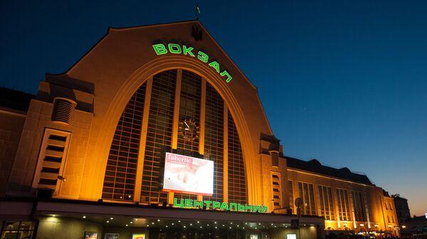 Центральный железнодорожный вокзал в Киеве