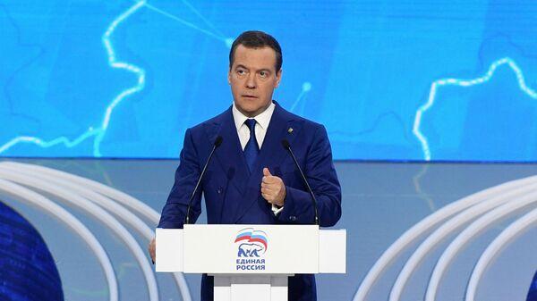 Председатель ЕР Дмитрий Медведев выступает на XVIII съезде Всероссийской политической партии Единая Россия . 8 декабря 2018