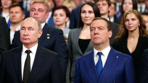 Президент РФ Владимир Путин и председатель правительства РФ Дмитрий Медведев принимают участие в работе XVIII съезда партии Единая Россия. 8 декабря 2018