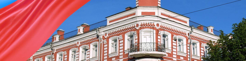 Иллюстрация - Ульяновская область