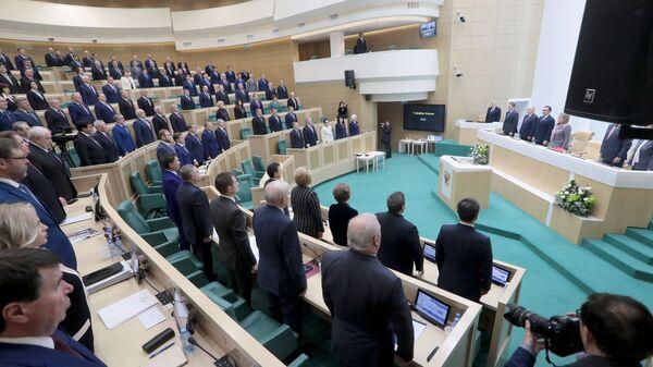 Пленарное заседание Совета Федерации РФ в Москве.  11 декабря 2018