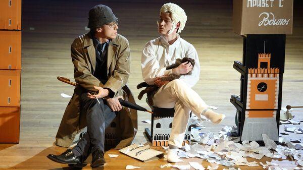 Спектакль Путешествие Пушкина в Африку