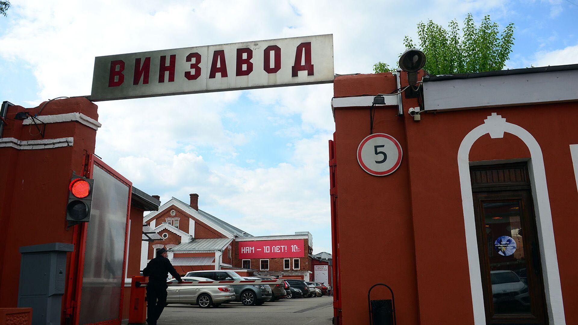 В Москве откроется выставка #НЕРАВНОДУШНЫЕ - РИА Новости, 1920, 11.12.2020