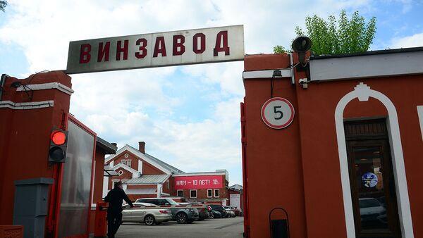 В Москве откроется выставка #НЕРАВНОДУШНЫЕ