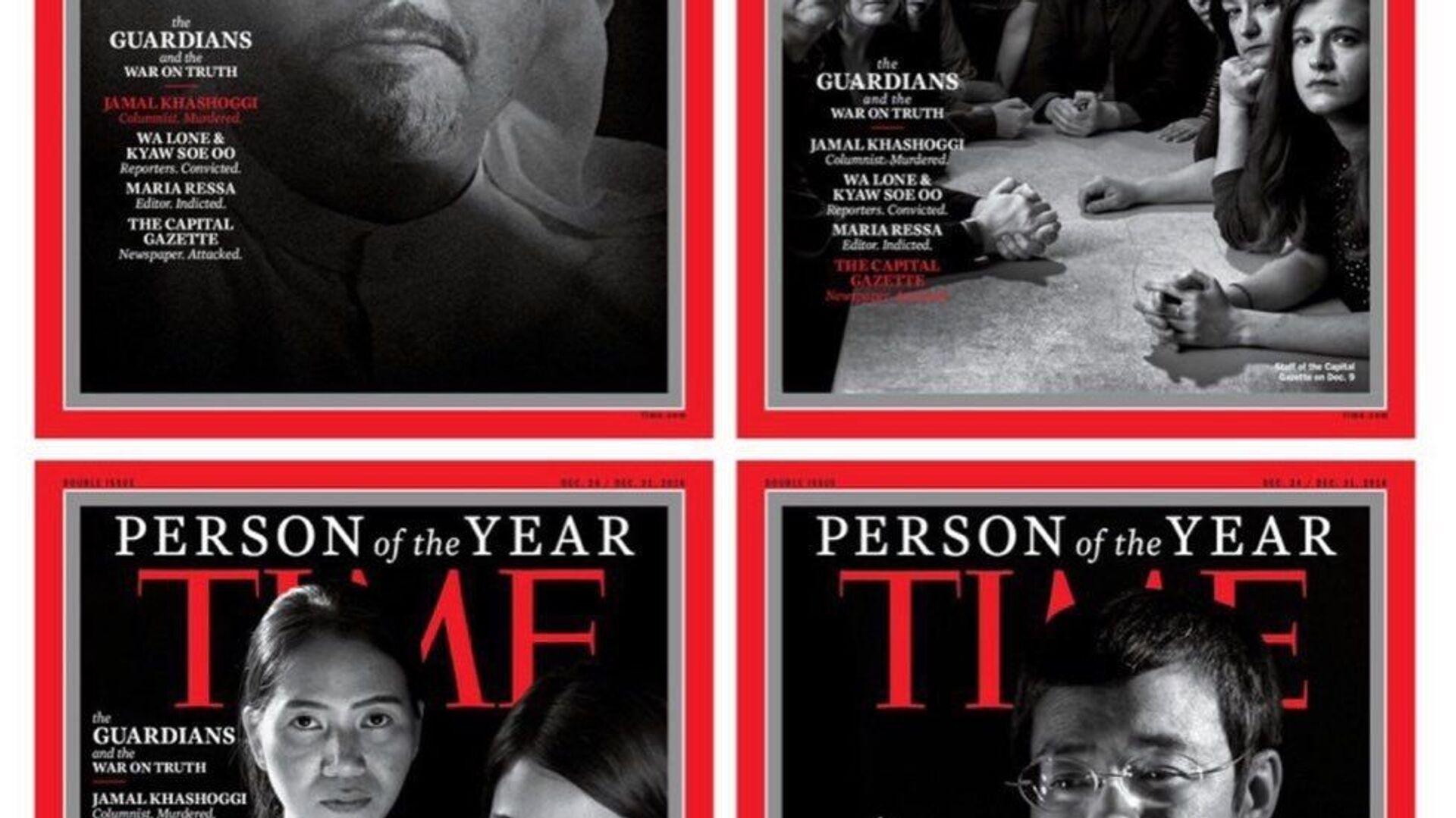 Различные варианты обложки номера журнала TIME, посвященного персоне года - РИА Новости, 1920, 15.09.2021