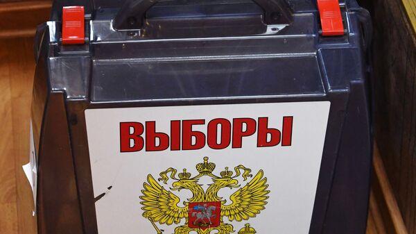 Урна для голосования на повторных выборах губернатора Приморского края
