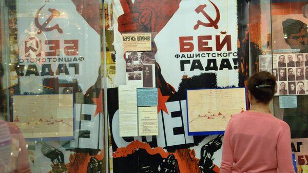 Выставка 90 лет военной контрразведке
