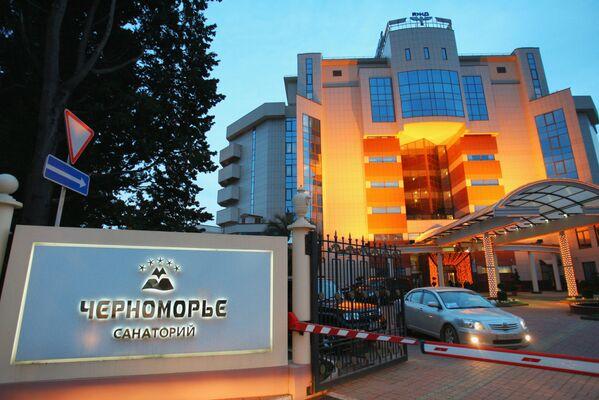 Санаторий Черноморье, принадлежащий ОАО Российские железные дороги