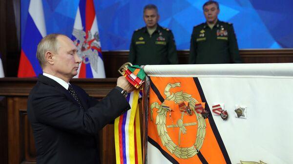 Владимир Путин на церемонии награждения Восточного военного округа орденом Суворова. 18 декабря 2018