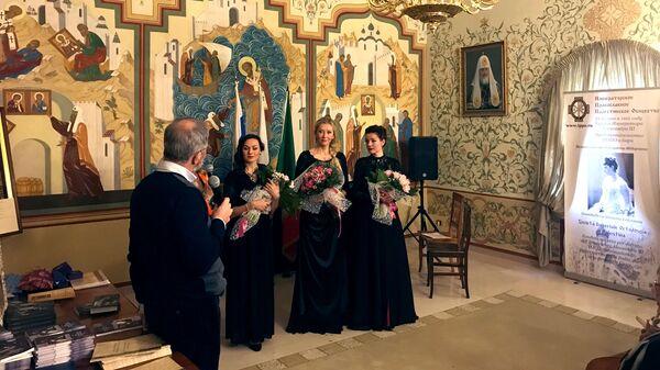 Выставка российских шитых икон в дни празднования Николая Чудотворца в Бари, Италия