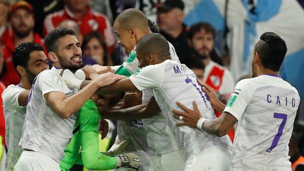 Футболисты Аль-Айна радуются победе над Ривер Плейтом на чемпионате мира среди клубов