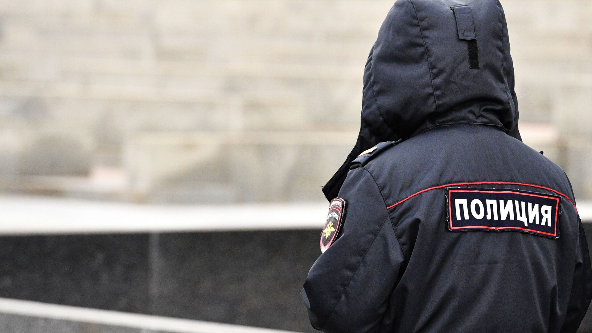 Сотрудник полиции  - РИА Новости, 1920, 28.10.2020