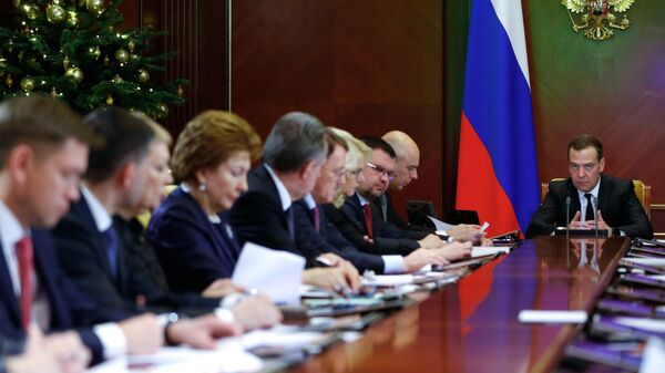 Дмитрий Медведев проводит заседание президиума Совета при президенте РФ по стратегическому развитию и национальным проектам. 24 декабря 2018