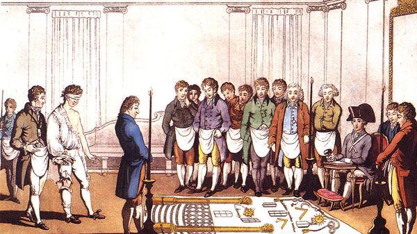Обряд посвящения в масоны