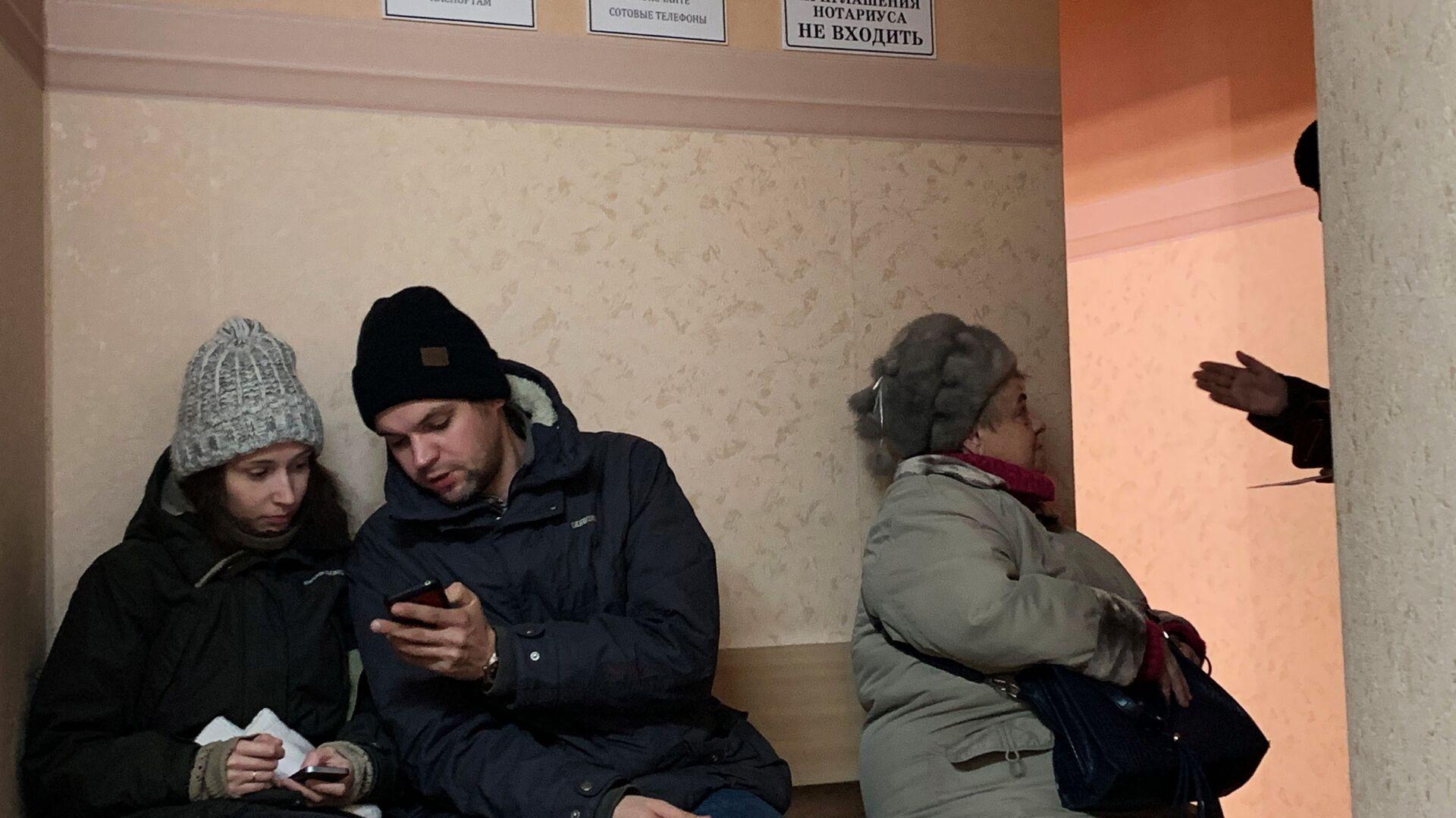 Люди сидят в очереди к нотариусу - РИА Новости, 1920, 08.04.2021