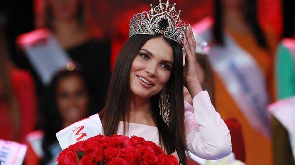 Конкурс красоты «Мисс Москва 2018»