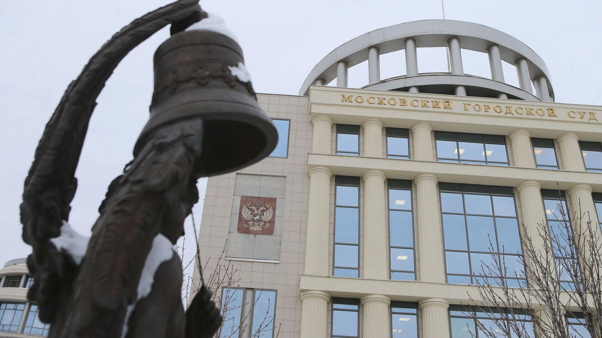 Мосгорсуд отклонил жалобы на приговор Ярмыш