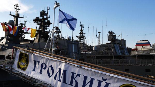 Подъем Андреевского флага на корвете Громкий. 25 декабря 2018