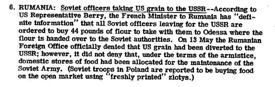 Фрагмент сводки донесений разведки США от 15 мая 1947 года