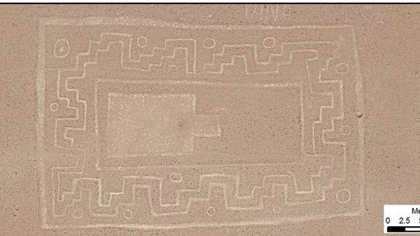 Бэтмэн и другие петроглифы, найденные в долине Сиуас в Перу