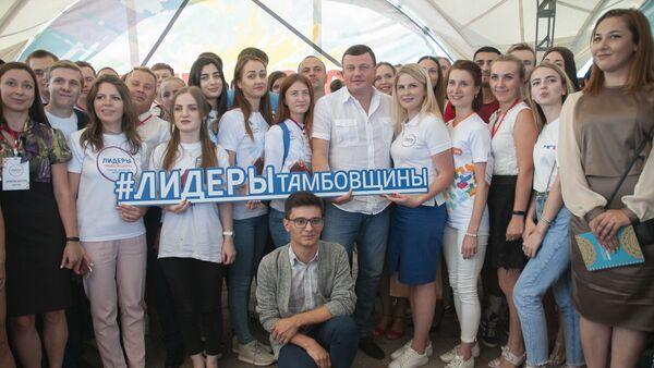 Глава администрации Тамбовской области Александр Никитин дал старт управленческому конкурсу Лидеры Тамбовщины