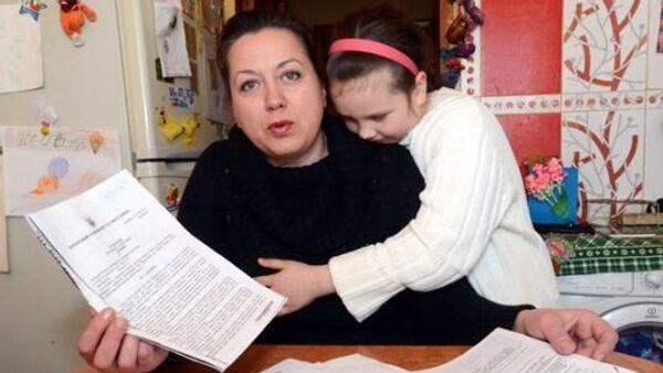 Ольга Фарбей