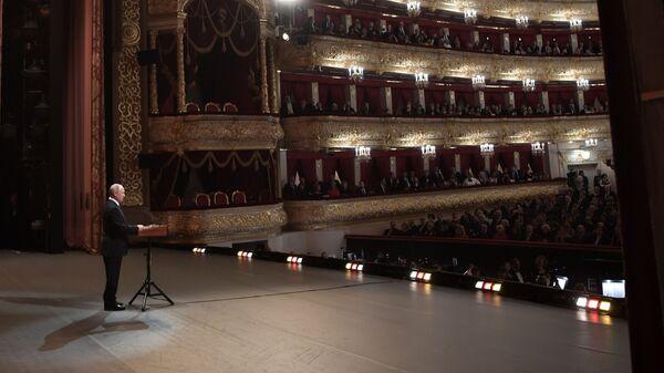 Президент РФ Владимир Путин на торжественном вечере по случаю встречи нового, 2019 года в Государственном академическом Большом театре. 27 декабря 2018