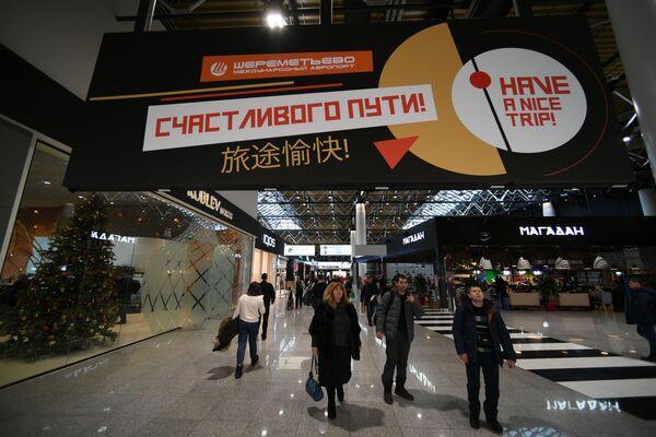 Зоны общественного питания в терминале B аэропорта Шереметьево