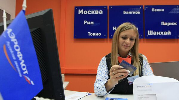 В офисе продаж авиабилетов компании Аэрофлот - Российские авиалинии