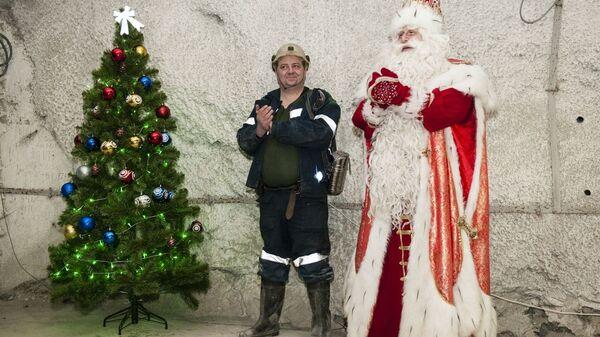 Дед Мороз из Великого Устюга на Кировском руднике АО Апатит в Хибинах